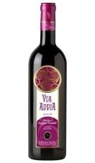 Regina Viarum Vía Appia Mencía 2016