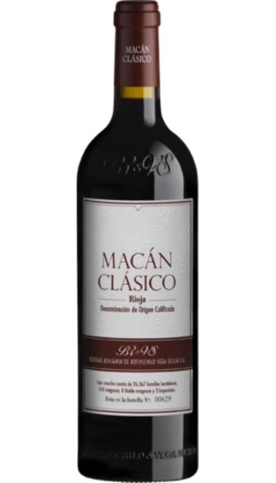 Macán Clásico 2011