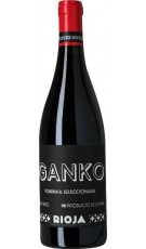 Ganko 2017